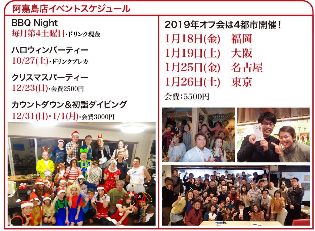 aka_event_2018.jpg