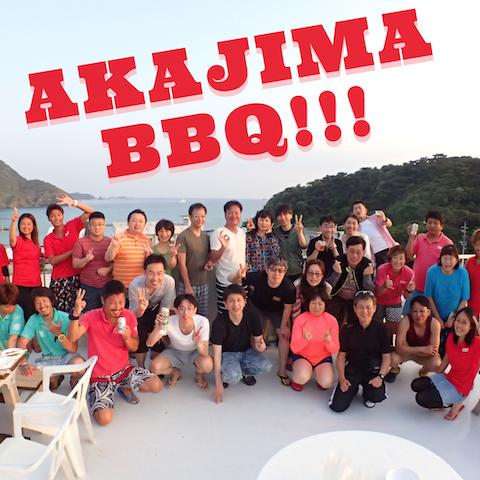 阿嘉島BBQ
