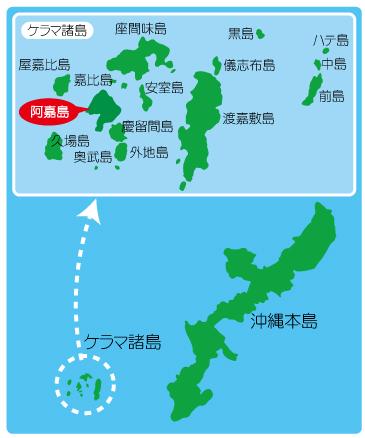 慶良間諸島案内地図