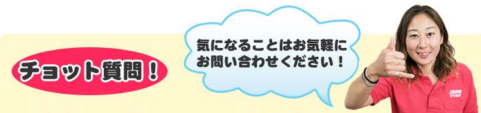 pd-school-qa.jpg