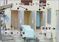 シーサー阿嘉島店併設の更衣室(シャワー室)