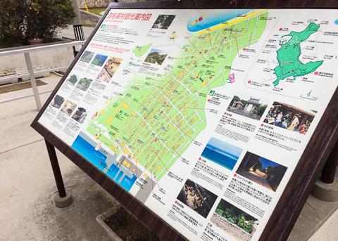 渡名喜島マップ