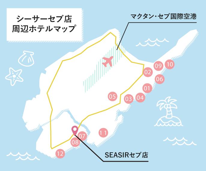 シーサーセブ店周辺ホテルマップ