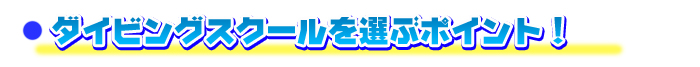 e-school-title.jpg
