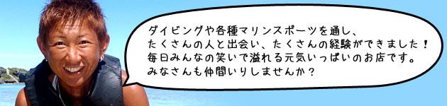 staff_coment-berry.jpg