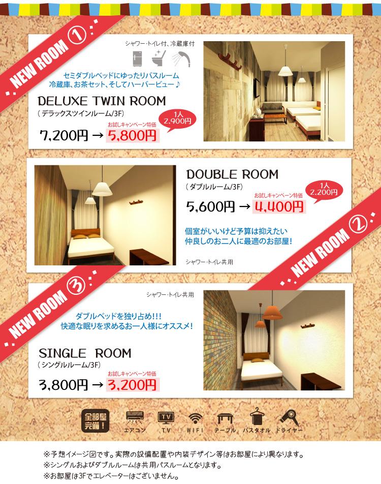 newroom_2.jpg