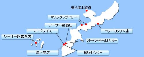 シーサーグループマップ