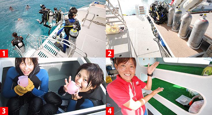 ボート各部の写真1