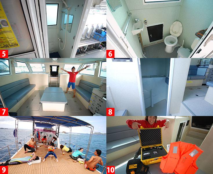 ボート各部の写真2