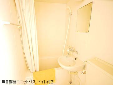 各部屋ユニットバス、トイレ付き