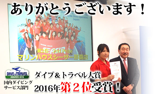 daitora2016-top01.jpg