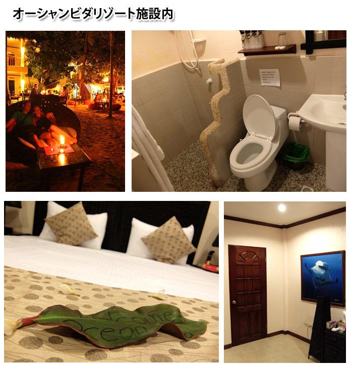 paramasukua-p-vida3.jpg